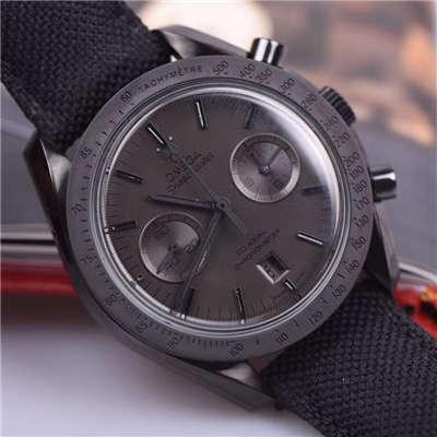 【JH厂1:1复刻手表】欧米茄超霸系列 月之暗面 311.93.44.51.99.001机械腕表价格报价
