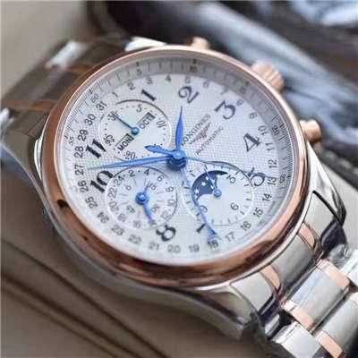 【视频评测YL厂1:1超A高仿手表】浪琴LONGINES名匠系列L2.673.8.78.3月相腕表《间金表带》