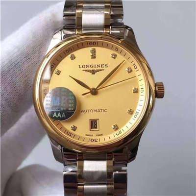 【MK厂1:1超A高仿手表】浪琴制表传统系列L2.628.5.37.7腕表