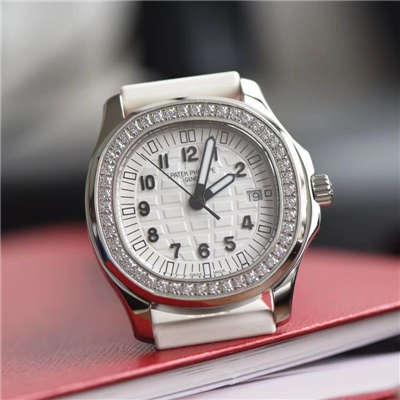 【BP一比一复刻手表】百达翡丽AQUANAUT系列5067A-024女表