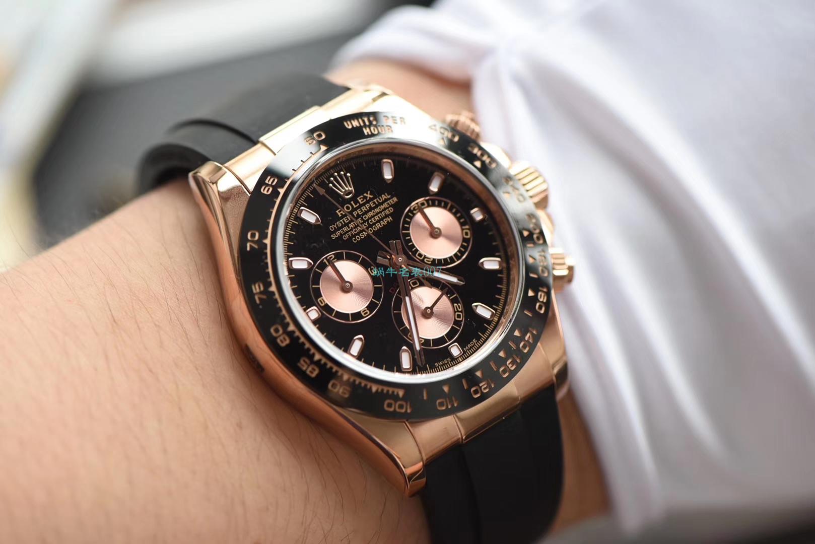 【N厂一比一超A高仿手表】劳力士宇宙计型迪通拿系列M116515ln-0012/116515LN腕表价格报价