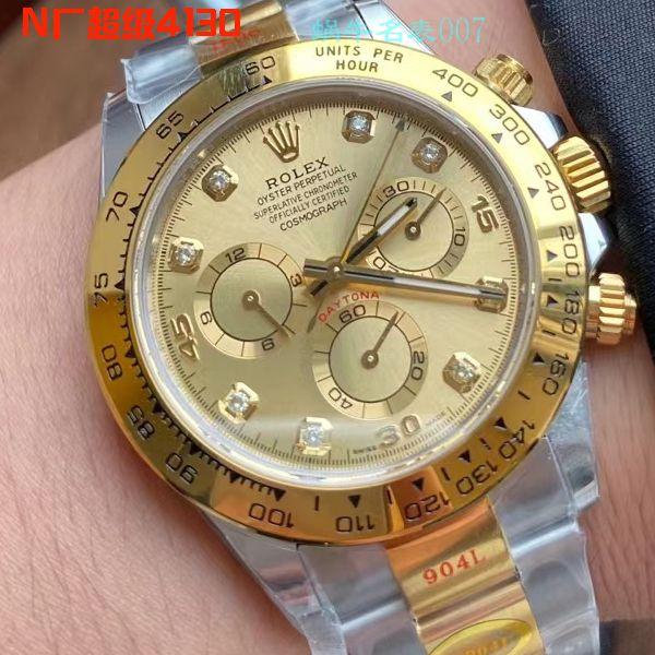 【视频评测】N厂劳力士4130迪通拿间金钻钉1比1顶级高仿手表m116503-0006腕表价格报价
