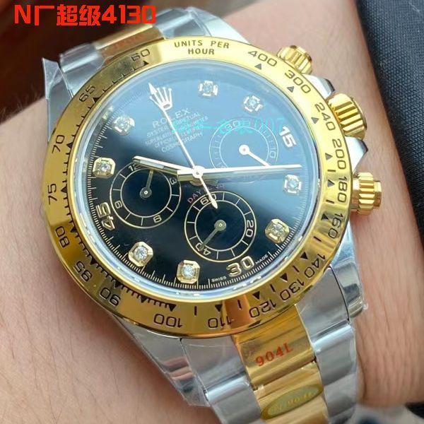 N厂劳力士超级4130迪通拿钻钉间金1比1顶级复刻手表m116503-0008腕表价格报价