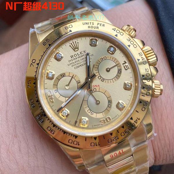 视频评测N厂劳力士超级4130全金迪通拿钻钉1比1高仿手表m116503-0008腕表价格报价