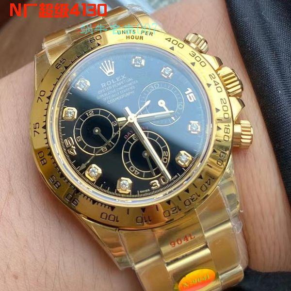 N厂劳力士超级4130迪通拿全金钻面1比1精仿手表m116508-0008腕表 价格报价