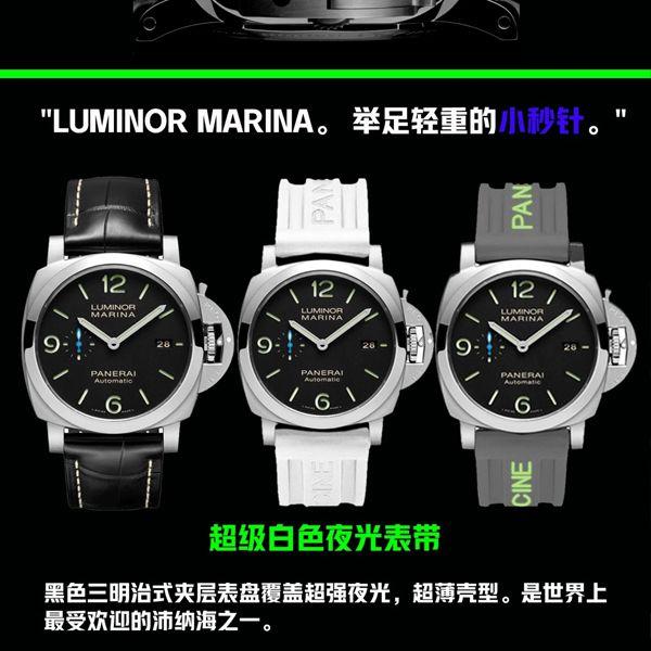 VS厂沛纳海一比一顶级复刻手表LUMINOR系列PAM01312腕表价格报价