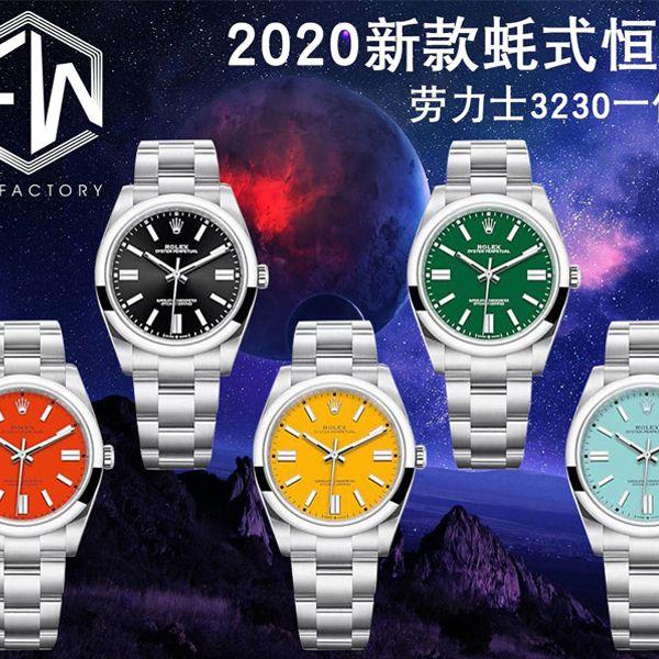 EW厂2020新款劳力士蚝式恒动型41系列1比1复刻手表m124300-0005,m124300-0003,m124300-0002价格报价