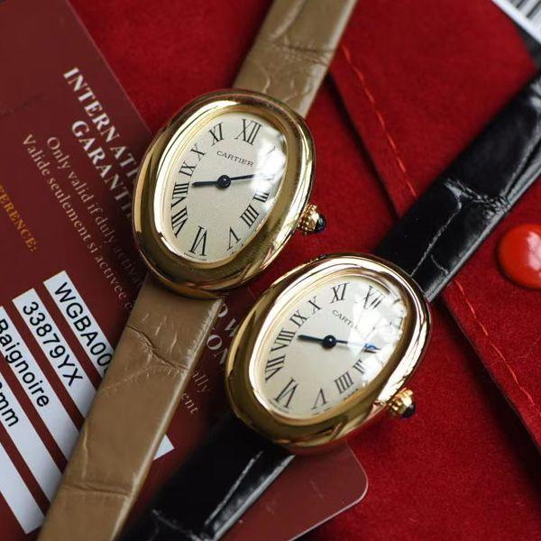 台湾厂卡地亚浴缸系列WGBA0007(小号女士)1:1复刻腕表价格报价