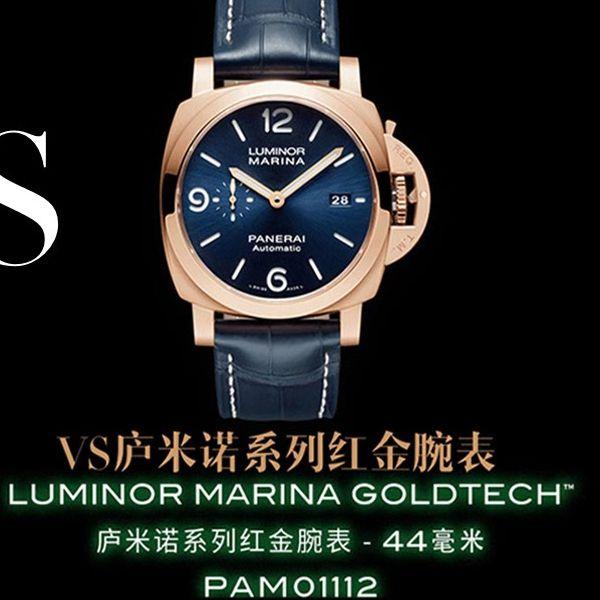 VS厂沛纳海超A复刻手表LUMINOR庐米诺红金PAM01112腕表价格报价